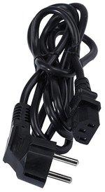 Coxx Stromkabel Englischer Stecker